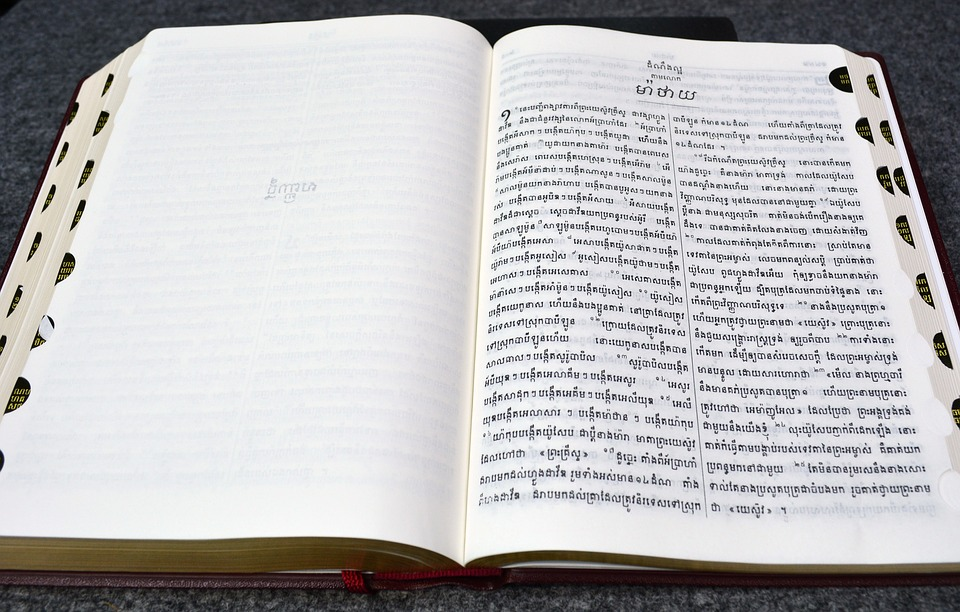 APRÈS L'ASSASSINAT DE QUATRE TRADUCTEURS, LA BIBLE EN KHMER FÊTE SES 20 ANS